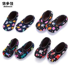 早教地板袜儿童宝宝防滑底袜套成人男女秋冬季加厚加绒学步鞋袜子