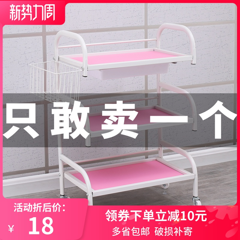Beauty salon trolley, hair salon, iron art, three-storey beauty parlor, trolley, nail tattoo tool, carriage, shelf, package mail