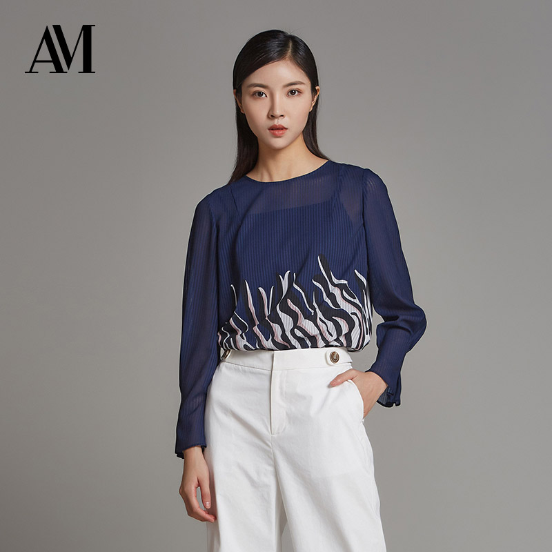 Am| lucasi womens new simple round neck print two piece long sleeve pullover shirt top women