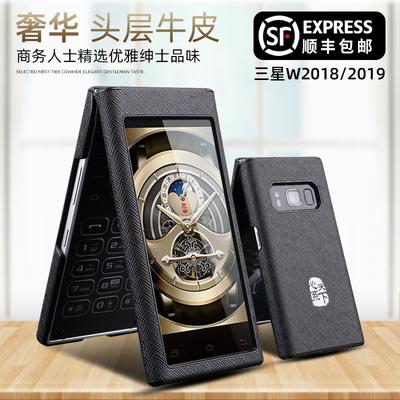 适用三星2019手机套w2018真皮皮套sm-w2017手机壳w2016皮套G9298外壳G9198手机套保护套翻盖真皮全包