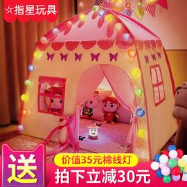 儿童帐篷游戏屋室内家用公主女孩生日礼玩具屋小孩房子梦幻小城堡图片