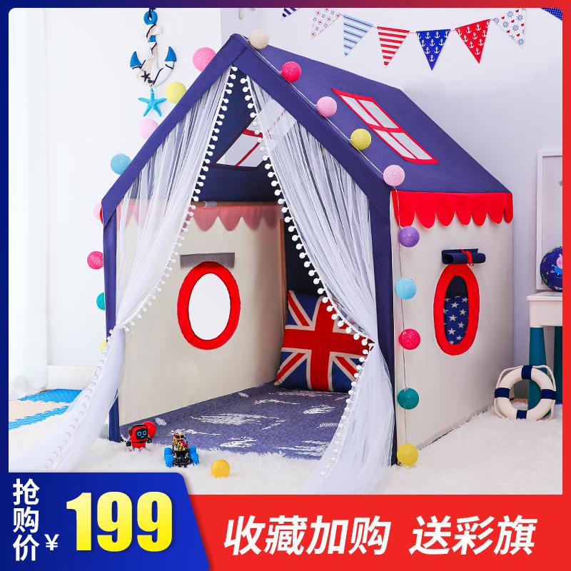 Детские домики и палатки Артикул 602581307650