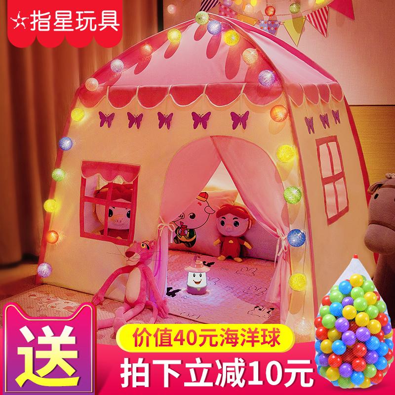 帐篷室内家用公主女孩睡觉屋游戏屋