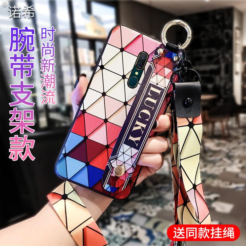 个性oppoa9可以背的手机壳f11斜挎a9t背带a9m日韩a九0pp0软外套o(非品牌)