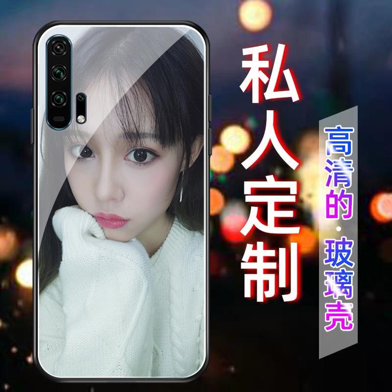 华为荣耀20青春版私人定制新手机壳