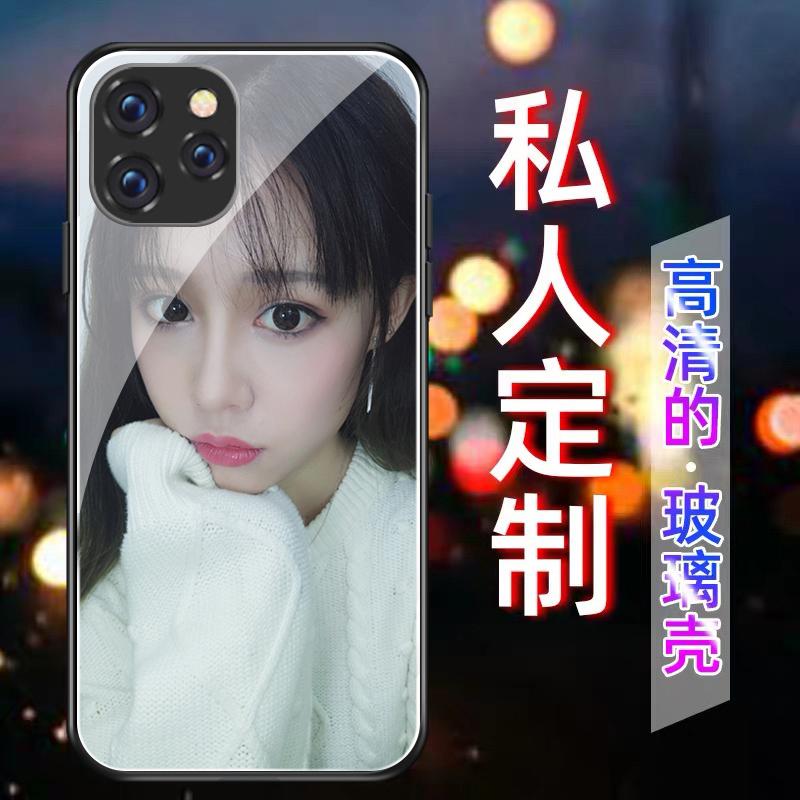 Чехлы для iPhone на заказ Артикул 606659129069
