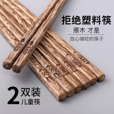 儿童练习筷子家用实木训练宝宝幼儿园小短快子小孩二段6岁专用筷