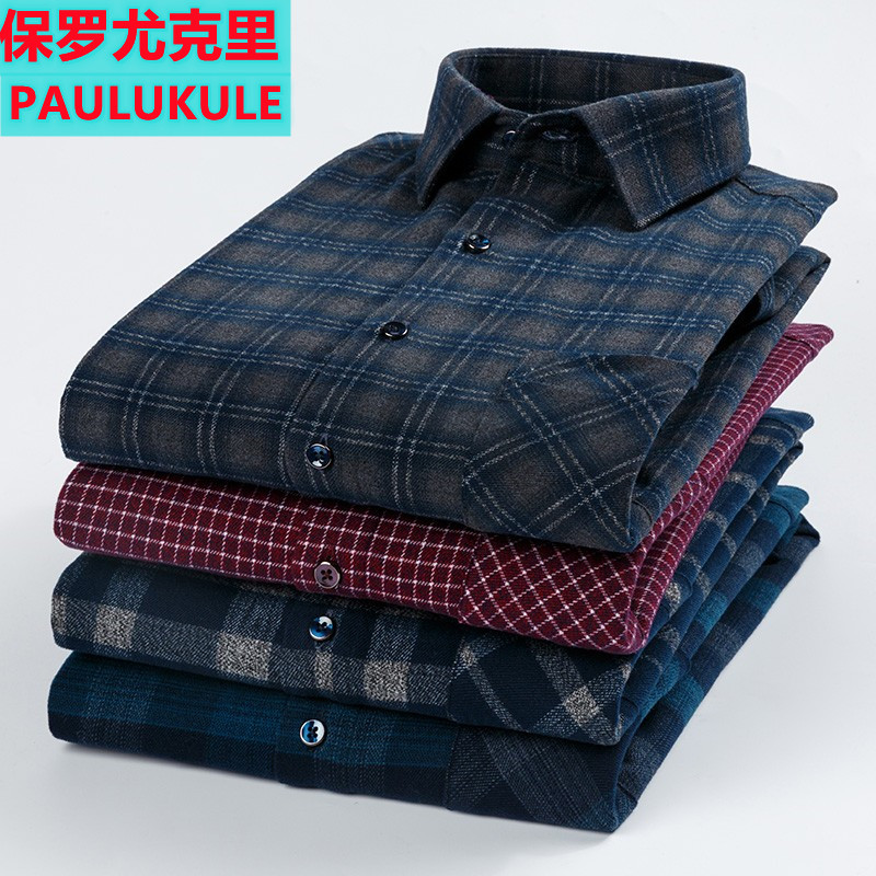Spring and autumn new cotton shirt mens loose frosted Plaid long sleeve shirt middle-aged and elderly business casual fathers wear