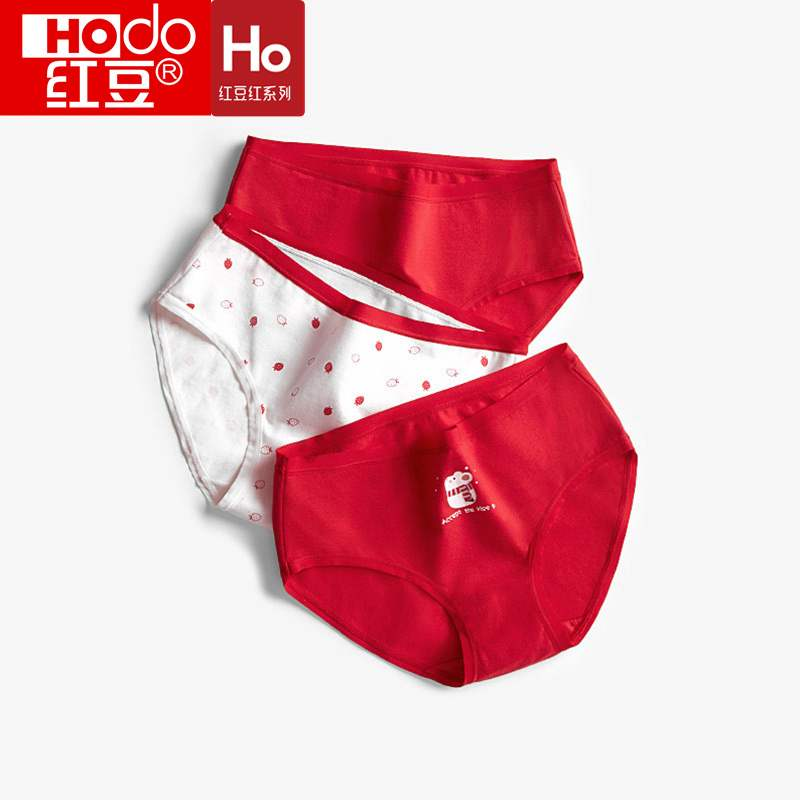 Womens underwear birthday red cotton crotch wedding gift year of rat socks briefs gift box set