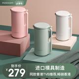 mokkom磨客 迷你小型豆浆机全自动1-2人家用单人破壁免过滤魔食杯
