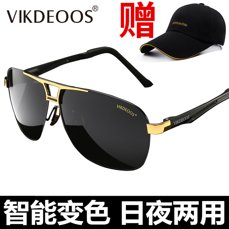 Day and night dual purpose color changing sunglasses for male driver, polarized tide sunglasses for male driver, fishing, night vision, high beam light proof glasses for male driver