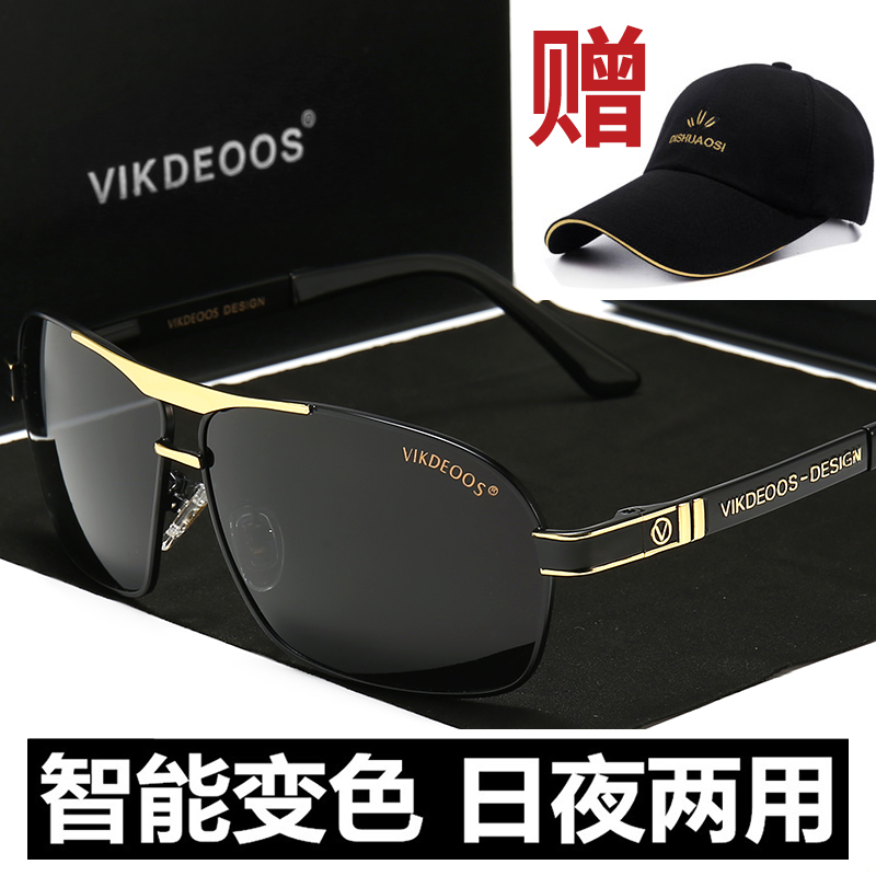 Day and night dual-purpose color changing sunglasses for men polarized driver trend personality prescription for men sunglasses fishing driving glasses