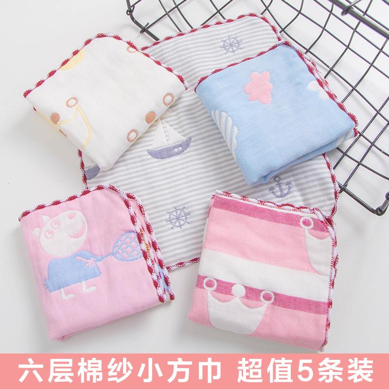 2019 original design new baby wash towel baby six layer handkerchief saliva small square towel pure cotton gauze