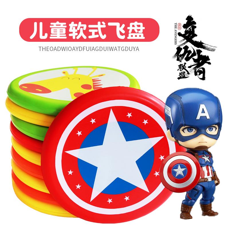 儿童安全软飞盘幼儿园男孩投掷回力标飞碟回旋镖亲子户外运动玩具