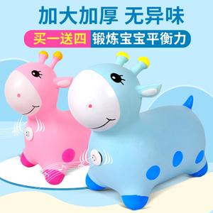加大加厚跳跳马婴儿童充气玩具无毒带音乐小孩橡胶皮木马宝宝坐骑