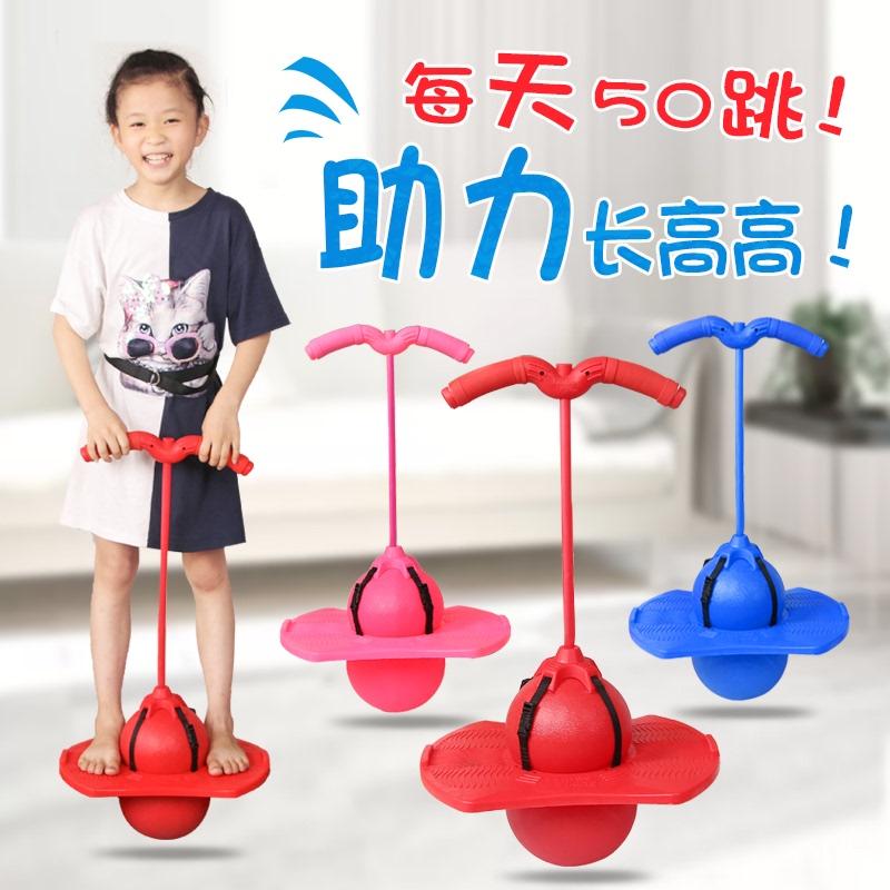 Детские игрушки Артикул 613940712930