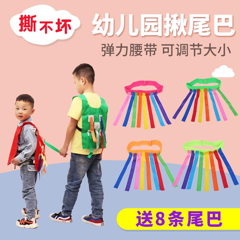 Детские товары для игр на открытом воздухе Артикул 598224236974