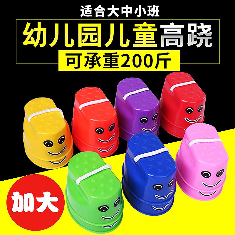 Детские товары для игр на открытом воздухе Артикул 596638794928