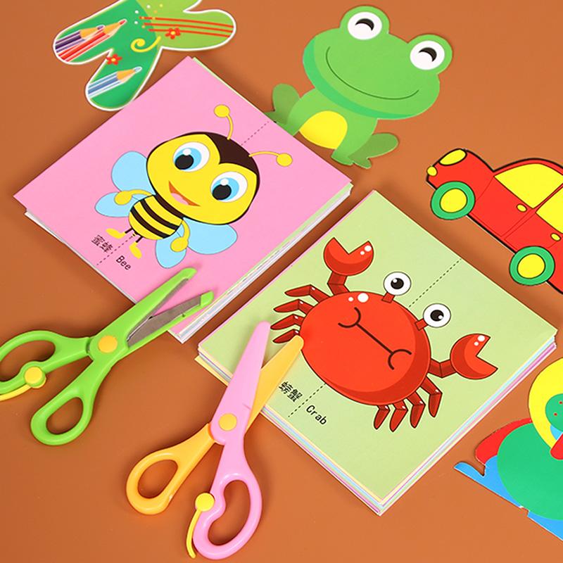 剪纸书儿童diy手工制作材料幼儿园3岁幼儿宝宝趣味立体折纸书大全