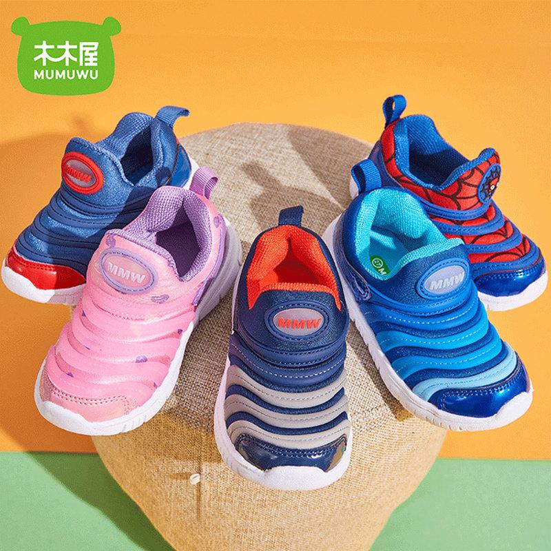 【品牌清仓】毛毛虫童鞋春秋女童网面透气运动鞋儿童单鞋男童网鞋