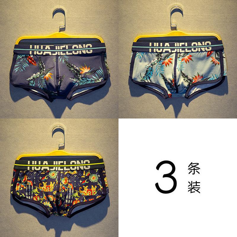 3条男内裤男式平角裤低腰性感帅气花内裤个性潮流韩版四角短裤头