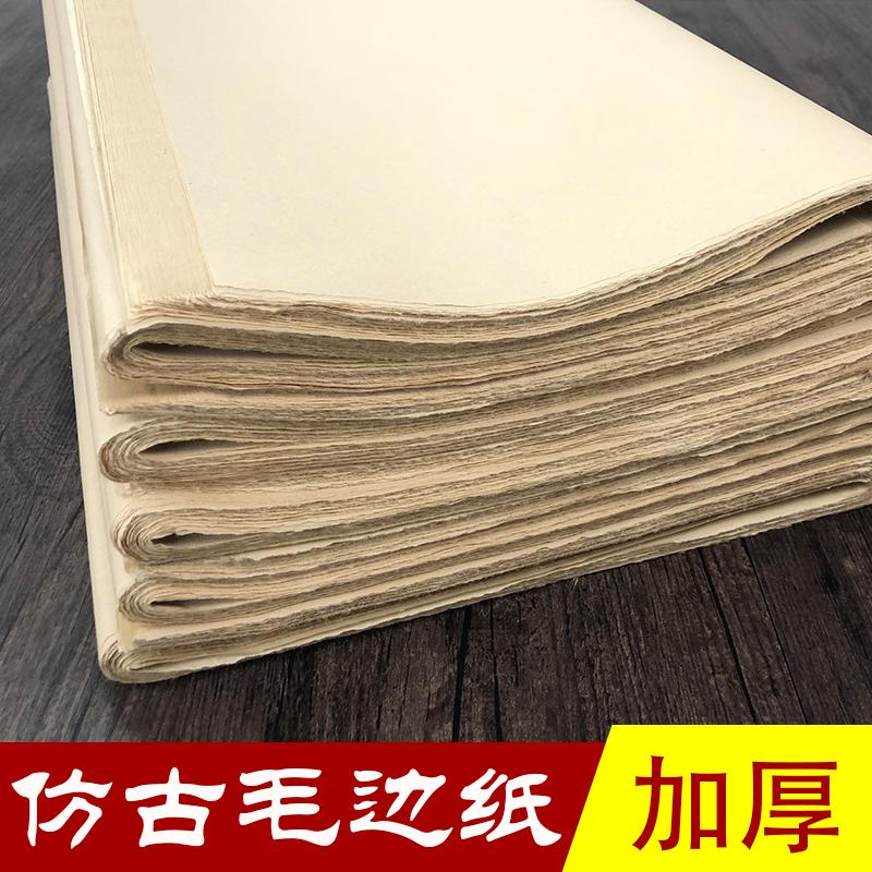 Книги для каллиграфии Артикул 595962359414