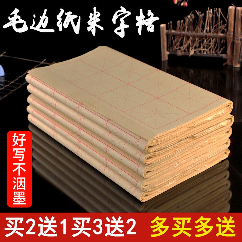 Бумага из бамбука Артикул 592607389453