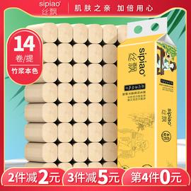 丝飘纸巾卷纸卫生纸家用实惠装卷纸厕纸卷筒纸整箱批发擦手纸14卷图片
