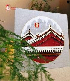 《宫雪》景泰蓝画diy材料包 中国传统文化 非物质文化遗产