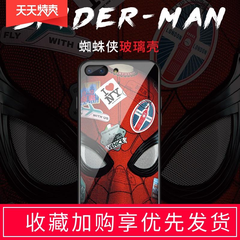 12-01新券蜘蛛侠英雄远征vivox27玻璃手机壳