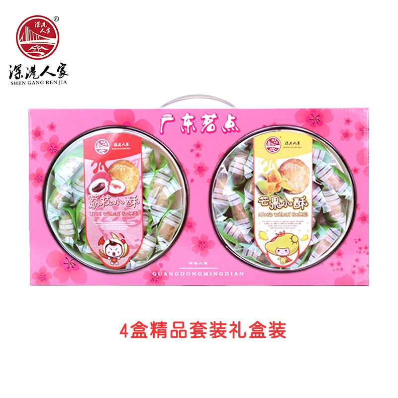 深圳特产水果味小桃酥零食早餐糕点澳门香港风味广东特产小吃零食