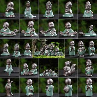 陶瓷创意摆件哥窑观音人物小和尚茶宠花宠车载摆件花盆茶道配件图片