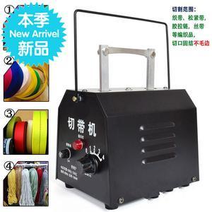 1调温型手动切带机 电热剪织带热切机切7拉链机切绳机切带机