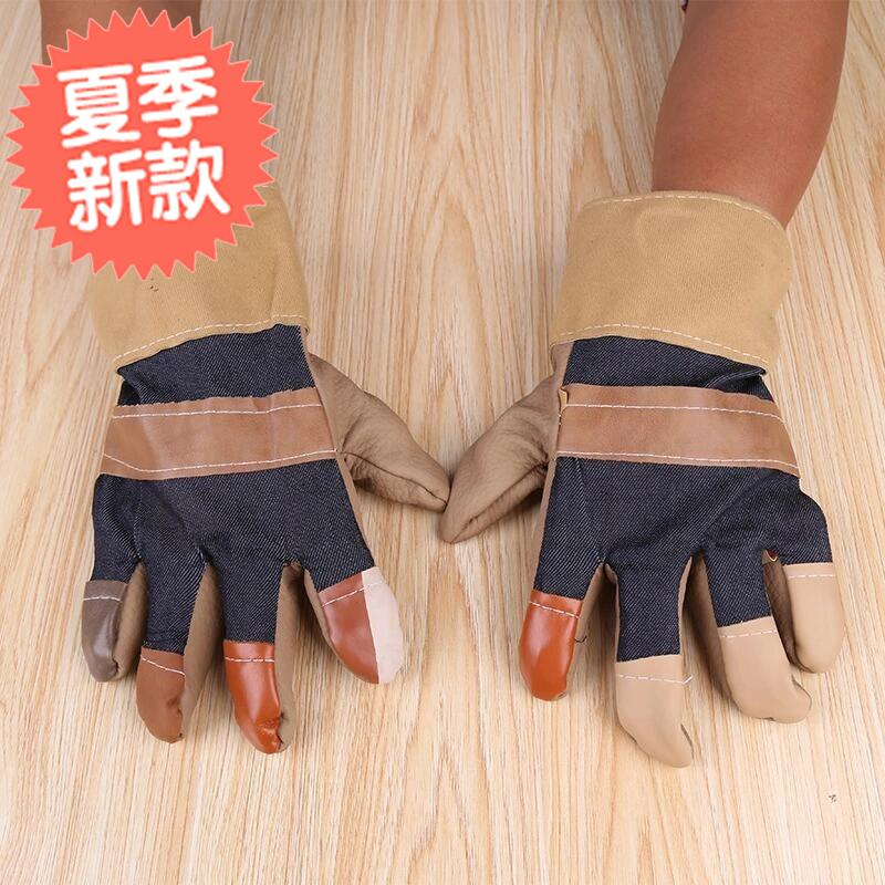 10双包邮加厚n耐磨短款半皮革防护搬运帆布烧焊劳保手套