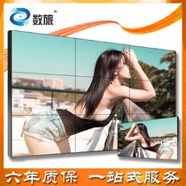 監控顯示器led液晶拼接屏電視墻高清無縫大屏幕LG寸554946三星