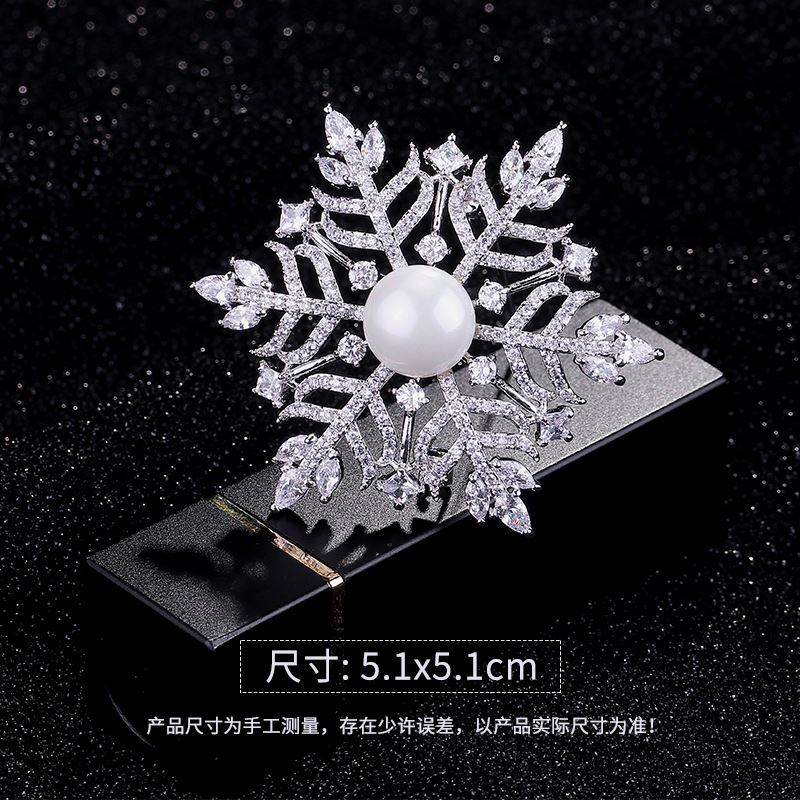 Lovely Trinket Japanese Brooch anti light buckle pin ins fashionable personality fixed clothing pin accessories