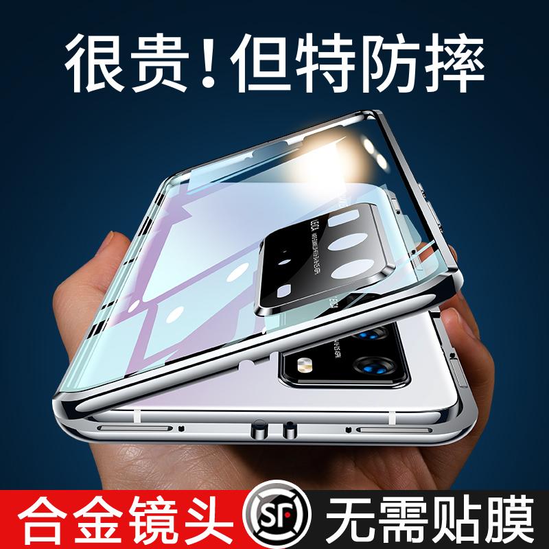 华为P40Pro手机壳镜头全包p40Pro双面玻璃磁吸保护壳5G限量版超薄全包边防摔p40保护套个性创意女款网红潮牌+