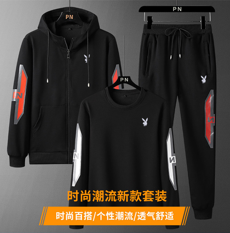 Playboy VIP autumn and winter sports suit mens Plush three piece long sleeve sweater large size hooded casual fashion
