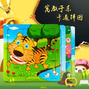 木质9片卡通动物拼图幼儿童拼板2-3岁男孩女宝宝益智力玩具手抓板