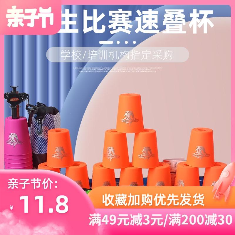 Детские игрушки Артикул 602085794307