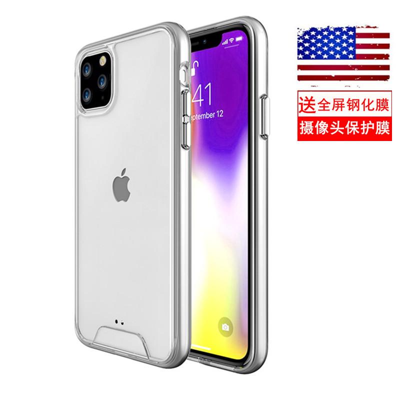 iPhone11PRO手机壳苹果11PROMAX全包边硅胶套防摔套iPhone11保护摄像头高透明时尚薄【送全屏钢化膜+镜头膜】