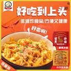 三通食品 蟹黄拌面 110g左右*4盒 19.9元(需用券)