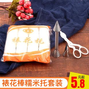 铝合金裱花棒裱花托钉韩式 全套 裱花嘴糯米托蛋糕奶油烘焙工具套装