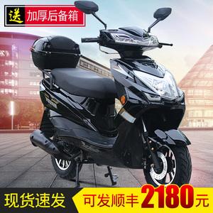 摩托车整车弯梁125全新电喷踏板摩托车跑车小龟王越野燃油助力车