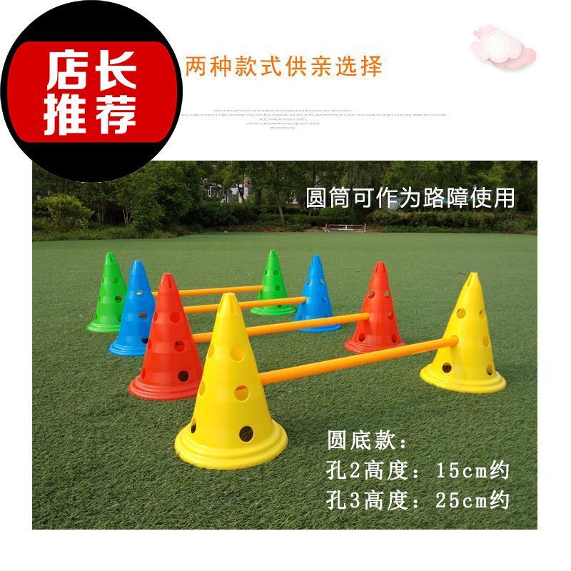 Детские игрушки / Товары для активного отдыха Артикул 622300285907