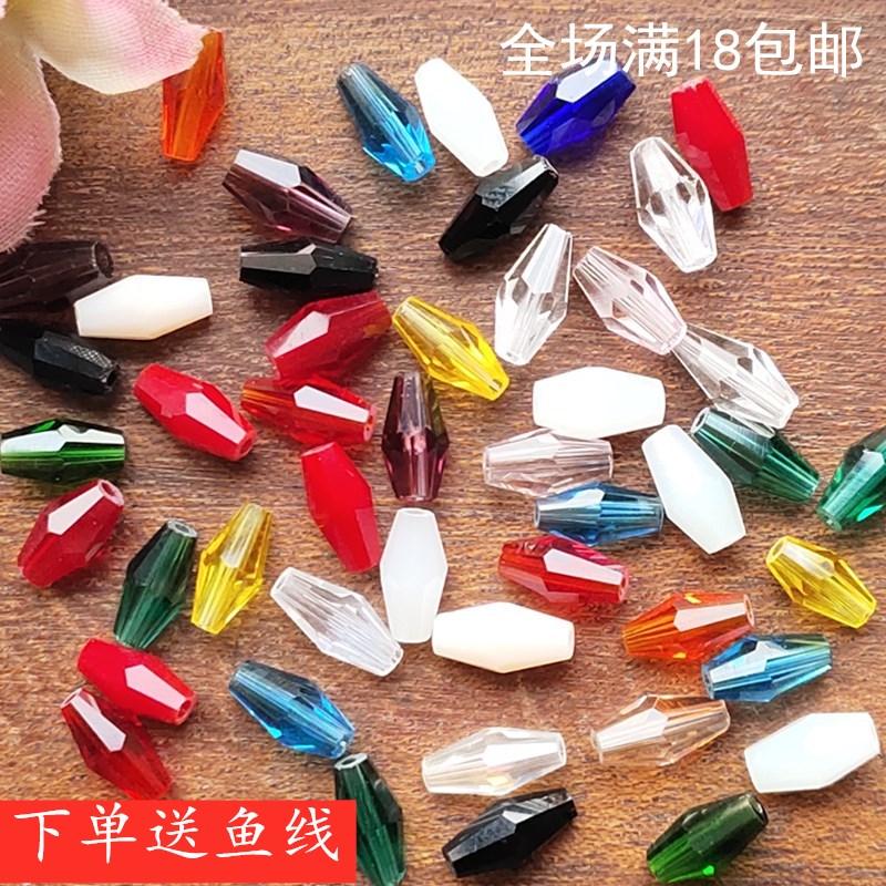 Remember DIY Bracelet beaded glass crystal jewelry bag headdress material accessories 4 * 8mm sharp Bead Long diamond bead