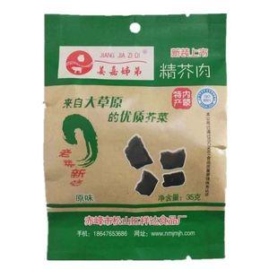 35g*10袋内蒙赤峰特产咸菜疙瘩姜嘉姊弟精芥肉风干芥菜干咸菜嘎达
