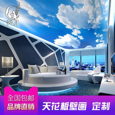 天空壁纸蓝天白云吊顶天花板3d立体背景墙布壁画主题酒店客厅墙纸