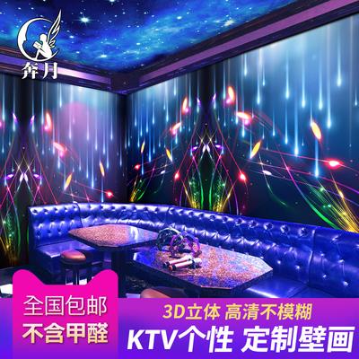ktv闪光墙布 会所歌厅装饰背景墙定制壁画3d立体酒吧壁纸反光墙纸