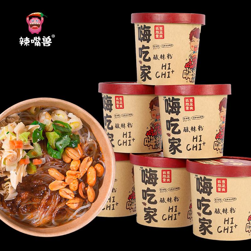 酸辣粉丝嗨吃家红薯粉米粉方便面整箱桶装116g*6桶重庆速食酸辣粉